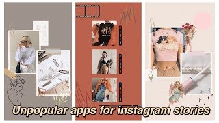 UNPOPULAR APPS FOR THE PURPOSE OF INSTAGRAM REVIEWS // Functional
