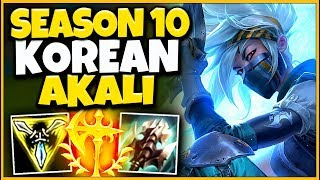 *NEW BUILD* PERIOD 10 KOREAN LANGUAGE AKALI IS CERTAINLY 100% UNFOUNDED (UNREAL 1V5) – Group of Stories
